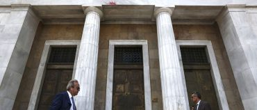 finker receives authorization by the Bank of Greece