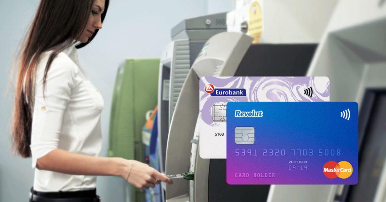 Eurobank Account Aggregation adds Revolut
