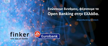 Στρατηγική συνεργασία μεταξύ Eurobank και finker